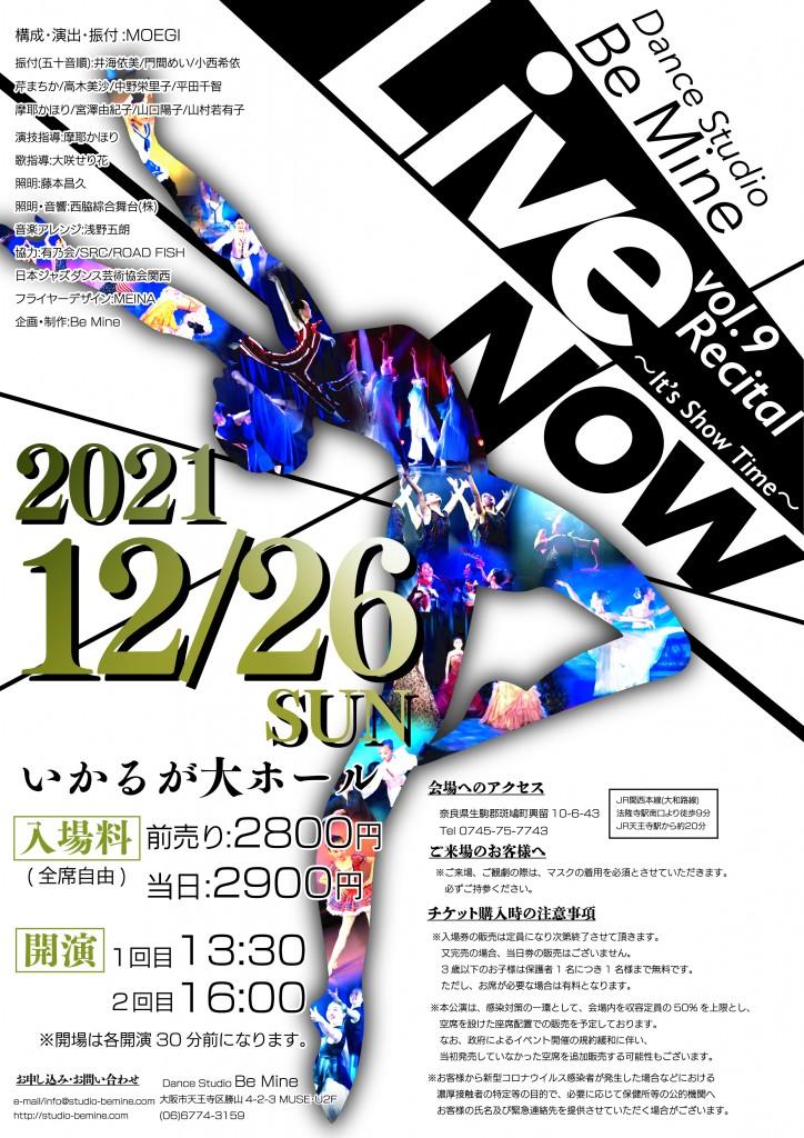 Vol.9最新1226
